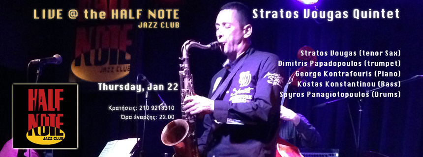 Half Note Jazz Club - Jan, Thursday 22